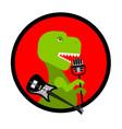 dino rocktyrannosaurus sings song dinosaur with vector image