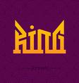 King Crown design element vector image