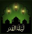 laylat al-qadr background vector image vector image