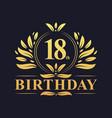 luxury 18th birthday logo 18 years celebration