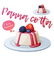 panna cotta dessert with berries icon vector image vector image