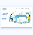 printing services website landing page vector image vector image