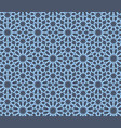 seamless pattern abstract geometric ornament in vector image