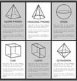 square hexagonal pyramid sphere cuboid octahedron vector image vector image