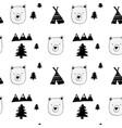 cute bears seamless pattern vector image vector image