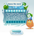 guess the word sparkler christmas vector image