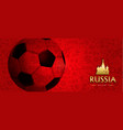 russian soccer ball web banner for sport event vector image vector image