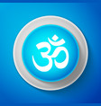 white om or aum indian sacred sound icon isolated vector image