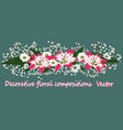 lilia flower in floral arrangements with greens vector image vector image