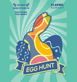 easter egg hunt poster or invitation design vector image