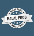 halal food ribbon halal food round white sign vector image vector image