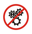 no ban or stop signs cogwheel gear icons vector image vector image