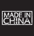 stamp made in china vector image vector image