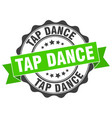tap dance stamp sign seal vector image