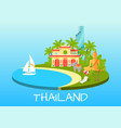 thailand touristic concept with national symbols vector image vector image