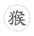 Black Chinese monkey hieroglyph in white circle vector image vector image