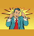 businessman two like gesture thumb up vector image
