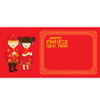 Chinese New Year Frame Boy and Girl vector image