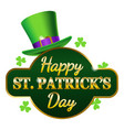 happy saint patricks day symbol vector image vector image