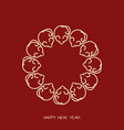new year mouse frame vector image vector image