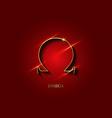 omega sign gold logo golden greek letter icon vector image