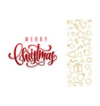 christmas holiday postcard with lettering vector image vector image