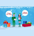 couple man woman wearing elf costume chat bubble vector image vector image