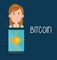 businesswoman with bitcoin business vector image vector image