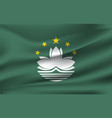 image state macao waving flag vector image vector image