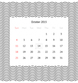 Calendar page for October 2015 vector image vector image