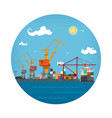 cargo seaport icon vector image vector image