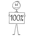 cartoon man or businessman holding 100 or one vector image