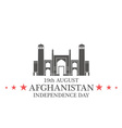 Independence Day Afghanistan vector image vector image