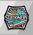 logo for office stationery vector image