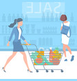 young woman at shopping vector image