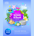 happy amazing thailand songkran festival blue vector image