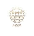logo garden vector image vector image