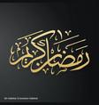 ramadan kareem creative typography on a black