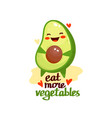cute cartoon kawaii food avocado vector image vector image