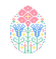embroidered easter egg vector image vector image