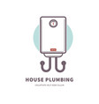 house plumbing commercial poster with gas water vector image vector image