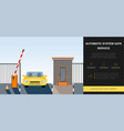 barrier gate automatic system vector image