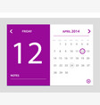 calendar in flat style vector image vector image