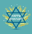 happy shavuot judaic holiday greeting card of vector image