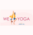 happy valentine day banner with couple yoga poses vector image vector image