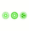 recycling icon made recycled materials vector image vector image