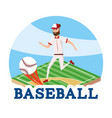 baseball player with cap and professional ball vector image vector image