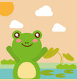 cute animal cartoon vector image