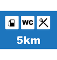 road signs rest vector image