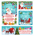 santa claus merry christmas party invitation vector image vector image
